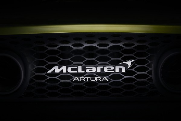 New McLaren High Performance Hybrid